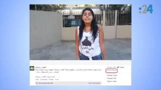 نشرة فيس بوك (15): #بهمش..