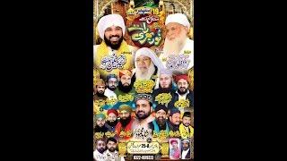 LIVE | Mahfil Noor Bhari Raat | Al Noor Media Production