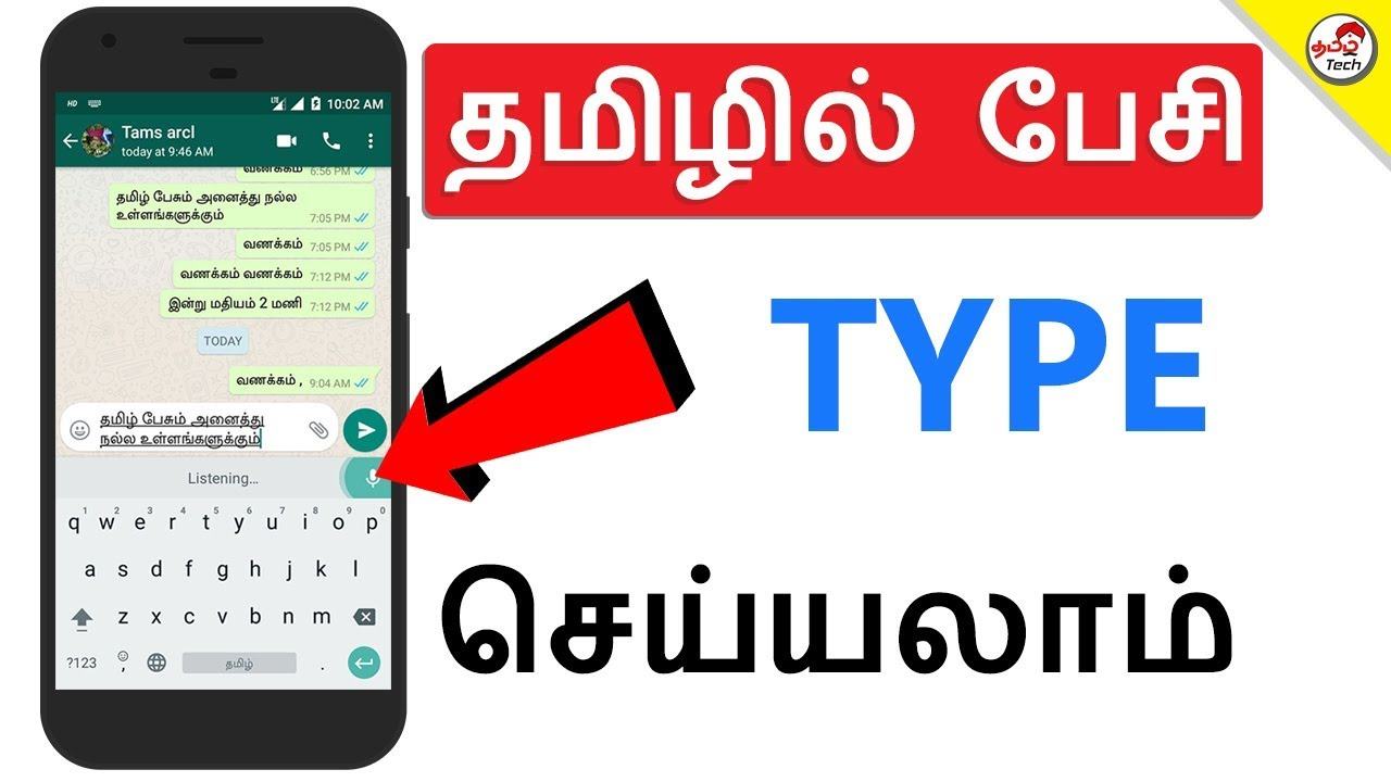 Google Voice Tamil Typing - தமிழில் பேசினால் போதும் - Chat & Search | Tamil  Tech