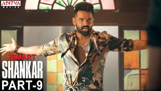 iSmart Shankar Part-9 | Hindi Dubbed (2020) | Ram Pothineni, Nidhi Agerwal, Nabha Natesh