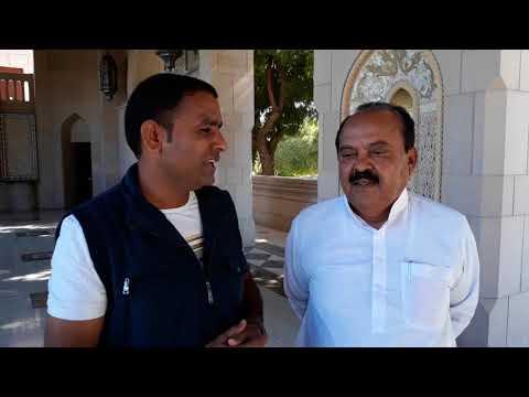 Roopa Ram Dhandev Visit Muscat oman 2017