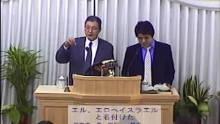 (中日語)神がわが名を置く為に居住を選びました~蔡 恒忠 執事 thumbnail