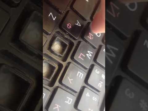 видео: Что делать если залипают кнопки на клавиатуре?