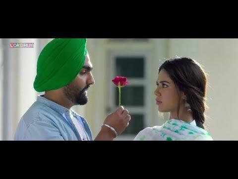 Nikka Zaildar   Lagdi Na Akh Lyrics   Ammy Virk   Sonam Bajwa   Latest Punjabi Song 2016