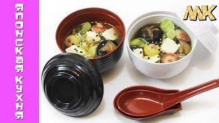 мисо суп  Все секреты приготовления Мисоширу - Miso soup recipe
