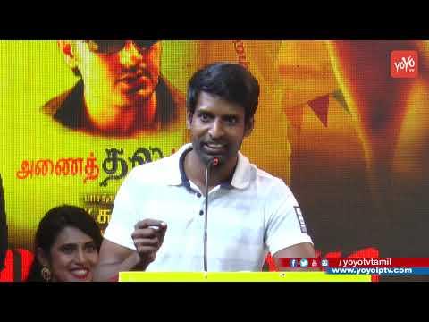 Ajith Sir's Surprise phone call! - Soori Happy moments | Billa Pandi Audio Launch | YOYO TV Tamil