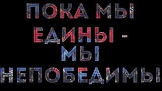 «по ТУ сторону» ЦСКА-зенит, обзор трибуны