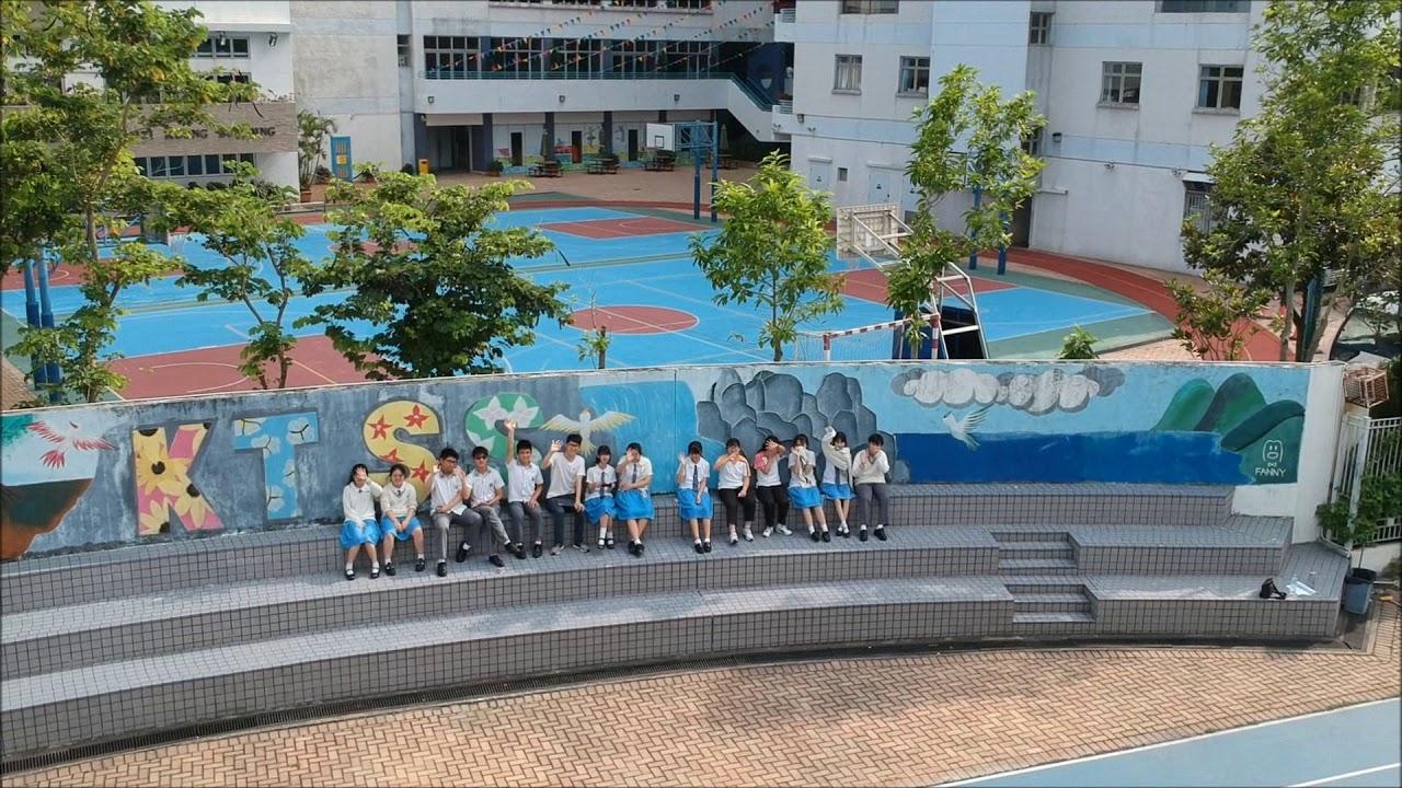 基道中學航拍班學員作品 CCC Kei To Secondary School Aerial Photography
