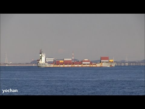 Container Ship: JI HONG (Jipeng Fuzhou Shipmanagement, IMO: 9064956) Underway