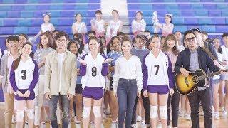 อย่างที่ฉันเป็น (See The Real Me) - Clean & Clear X Room39 [Official MV]