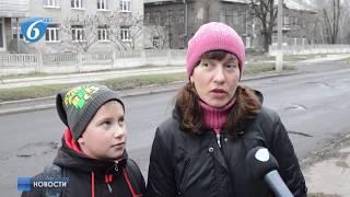 Жизнь Никитовского района г. Горловки