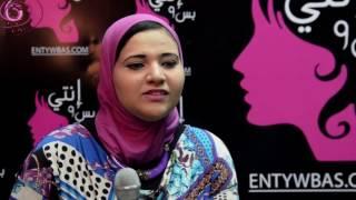 بالفيديو.. ماذا يقول علم الفراسة عن 'إيمي سمير غانم' مع زينب مهدي