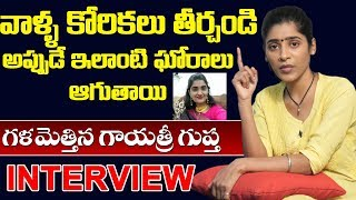 Gayatri Gupta Latest Interview  Shadnagar Lady Doctor Disha  BS Talk Show  Priyanka  TopTeluguTV