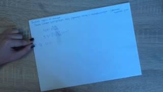 Часть 9 Уравнение прямой проходящей через точку и составляющую с заданной прямой некоторый угол