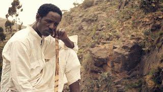 Eritrea - Beraki Gebremedhin - Mearo | መዓሮ - New Eritrean Music 2015