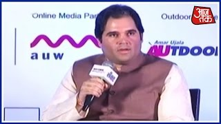 Varun Gandhi Talks About Demonetization At An Event