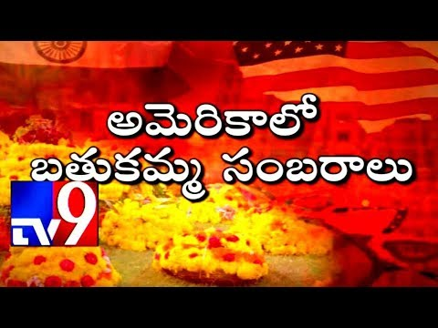 Bathukamma Kolatam dance in Greater Richmond || USA - TV9
