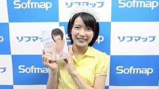遠藤三貴の1stDVD「あざとかわいい~プロローグ~」(リバプール)発売記...