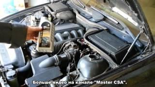видео Ремонт и техническое обслуживание БМВ Е38. BMW 7-ая серия E38