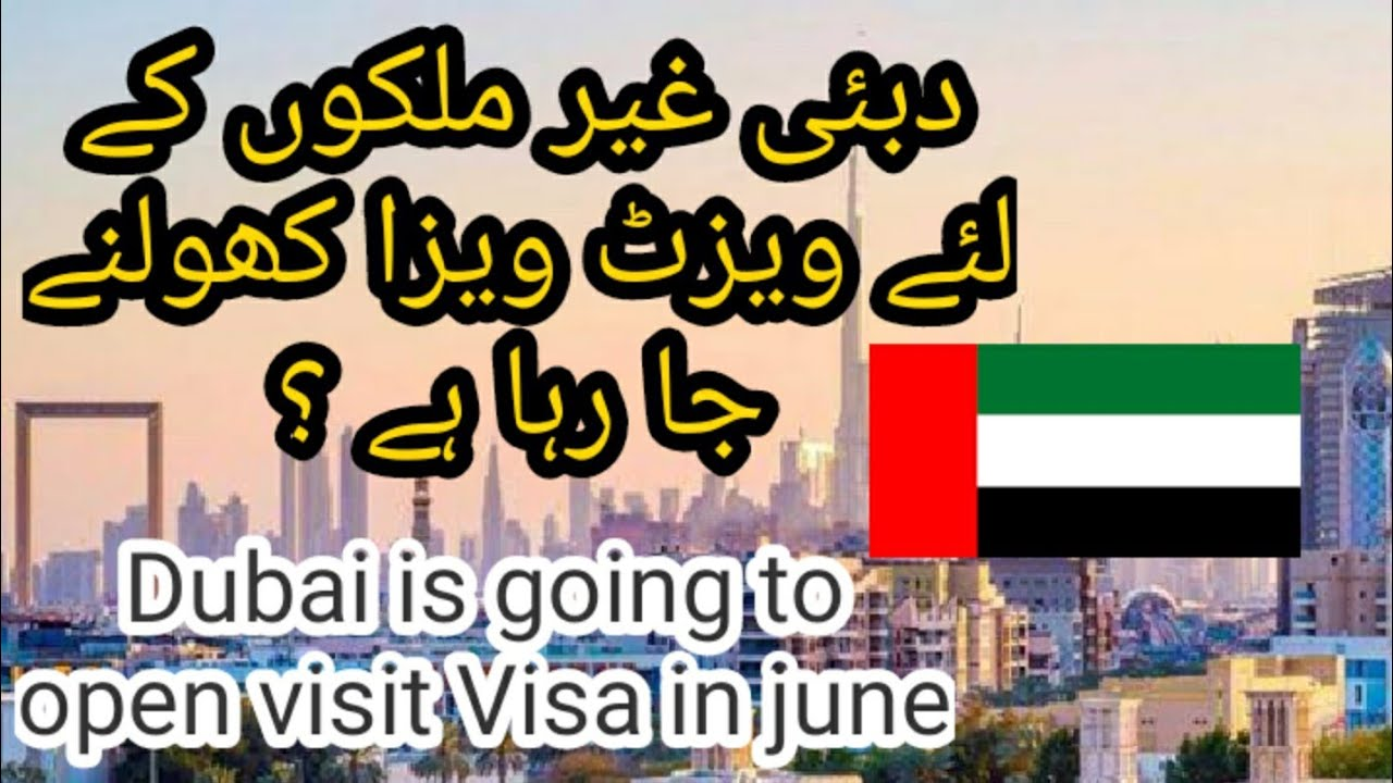 Uae Opening Visa And Flights Youtube
