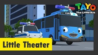 Tayo Episode #78 l Police car Pat, Dispatch! l Tayo the Little Bus