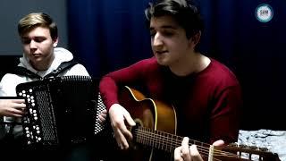 Восьмиклассница - гр. Кино (кавер на баяне+гитара) видео