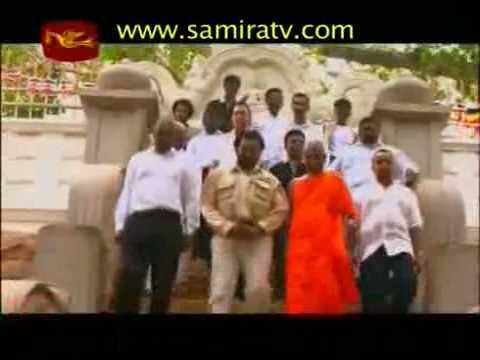 Maha Sancharaya EPISODE 2 Part 1