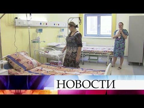 В Псковской области открыли современный перинатальный центр.