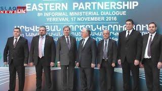 ԵՄ Հայաստան շրջանակային նոր համաձայնագիրը կստորագրվի շուտով