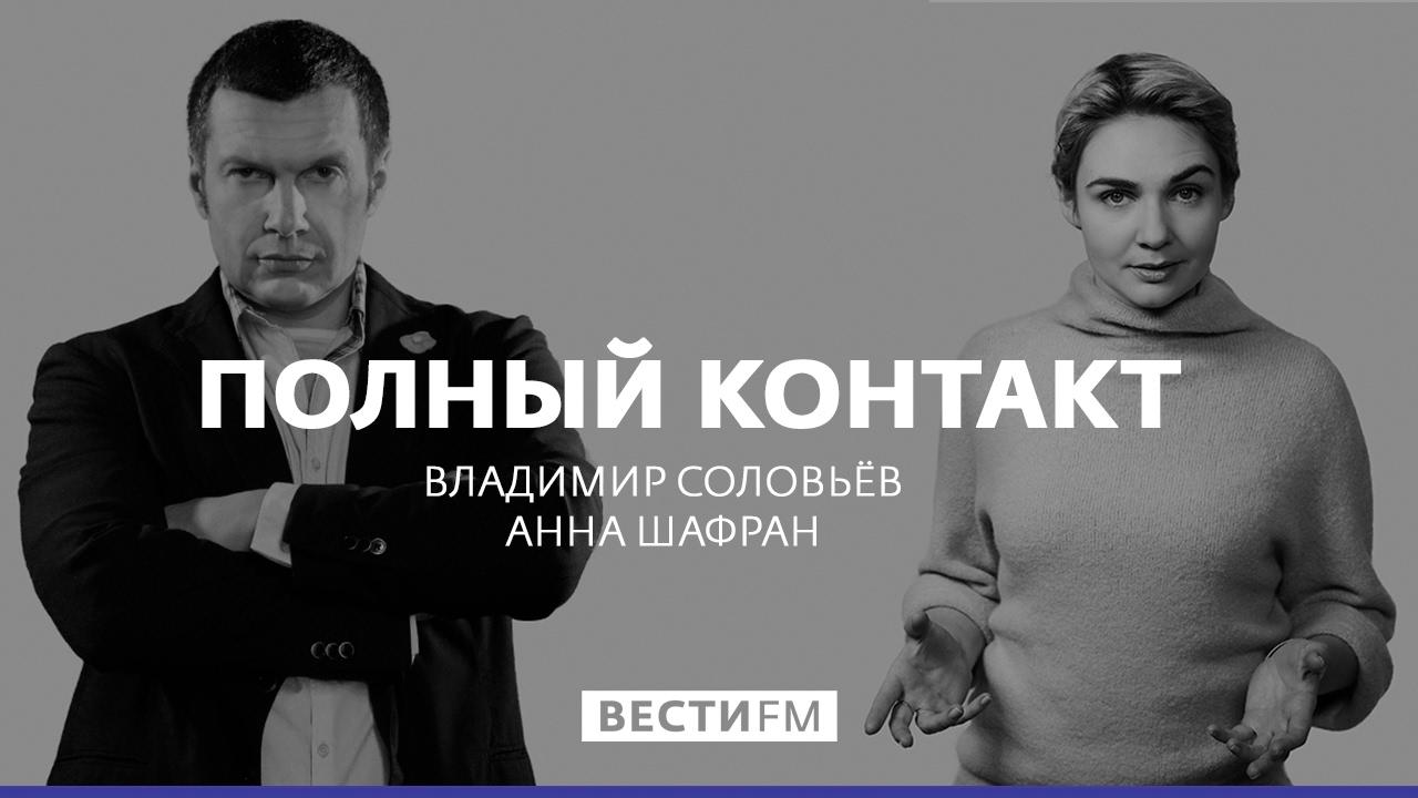 новый карманный словарь иностранных слов майданов и рыбаков