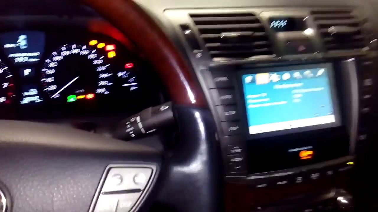 Lexus LS (2009-2012) 6Gen - установка цифрового тв тюнера, карты 2017г, с домами.