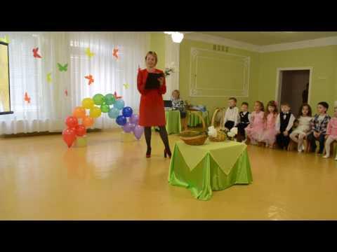 Интересная игра с детьми Утренник 8 Марта в детском саду