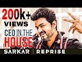 Sarkar - CEO In The House Dance Cover Video | Thalapathy Vijay | A.R Murugadoss | NGP DANZ CO