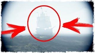 КОРАБЛЬ ПРИЗРАК ИЛИ ПИРАТЫ??? ОГРАБИМ ЕГО!!!  SEA OF THIEVES!!!