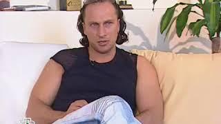 Эксклюзив 2004г  с Дмитрием Нагиевым   часть1