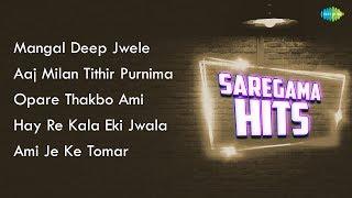 Mangal Deep Jwele | Aaj Milan Tithir Purnima Chand | Opare Thakbo Ami | Hay Re Kala Eki Jwala