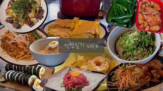 [먹짱일기]백순대볶음,김밥,팟타이,육회,들기름국수,쏨땀…