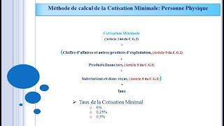 I.R impôt sur le revenu Méthode de calcul كيفية احتساب الضريبة على الدخل