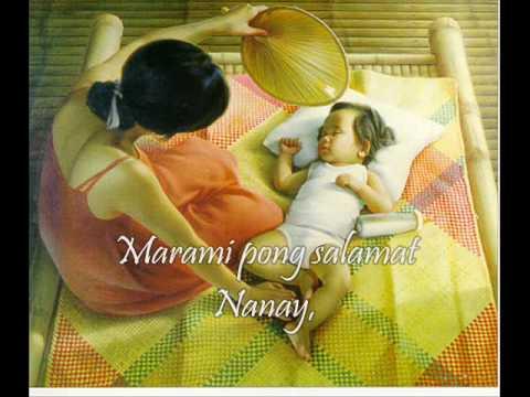 Marami Pong Salamat Nanay