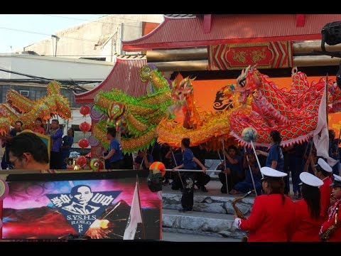 Iloilo Chinese New Year 2016 ILOILO SUN YAT SEN HIGH SCHOOL Lion and Dragon Dance troupe
