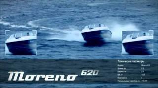 видео Катер Silver Moreno 620