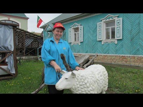 Оренбург. Национальная деревня.