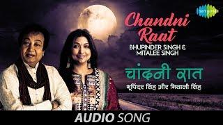Chandni Raat | Ghazal Song | Bhupinder Singh, Mitalee Singh