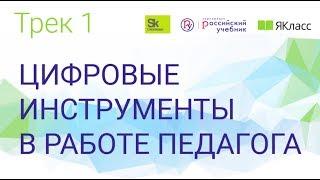 видео Центр реальной автоматизции
