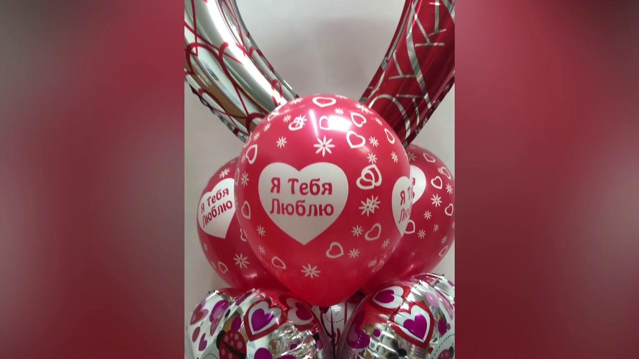 Продажа, прокат и заправка баллонов с гелием для шариков в москве по низким ценам.