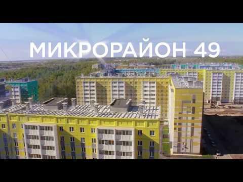 Микрорайон 49 (Парковый), Челябинск