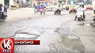 Special Report On Devastating Situation Of Hyderabad Roads After He...