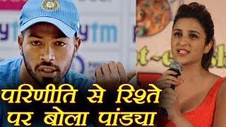 Hardik Pandya REACTS on dating Parineeti Chopra; Check Out | वनइंडिया हिंदी