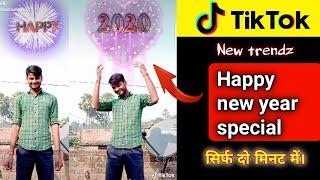 Tiktok new trend Happy New year spacial technicalmahatma