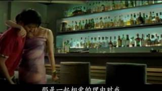Michael Wong 光良 Guang Liang - DI Yi Ci 第一次 The First Time English + Pinyin Sub Karaoke